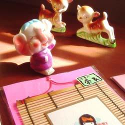 card-phant3.jpg
