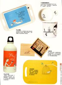 shinzi-page-sm.jpg