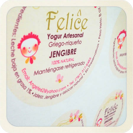 yogur logo label by majeak ann
